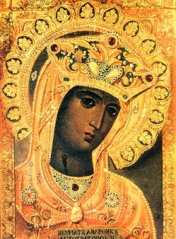 Marian Religious Icons: The Andronikov Image