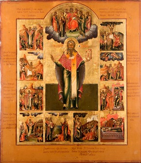 The Martyr Charalambos of Magnesia