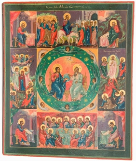 History of Russian Icons in Facts