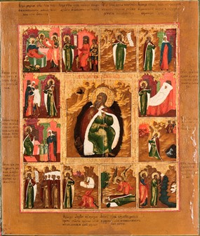 Text in Religious Icon Art