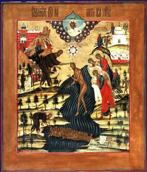 The Temptation of Jesus Christ icon|The Temptation of Jesus Christ icon|The Temptation of Jesus Christ|The Temptation of Jesus Christ|The Temptation of Jesus Christ|The Temptation of Jesus Christ|The Temptation of Jesus Christ