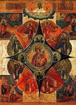 The Unburnt Bush Icon of the Most Holy Theotokos