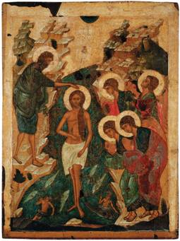 The Rich Symbolism of the Christian Icons of Theophany - Христианские иконы|