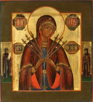 Theotokos of Softening of the Evil Hearts