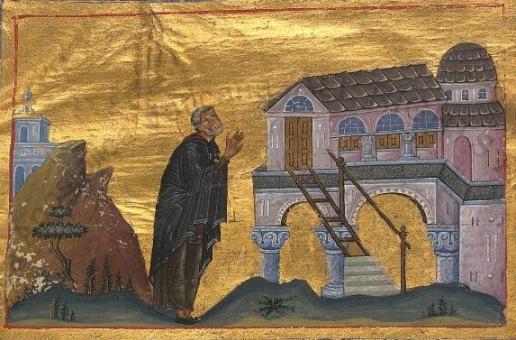 Venerable Stephen