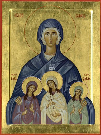 The Holy Martyrs Saint Sophia and her Daughters Faith, Hope, and Love