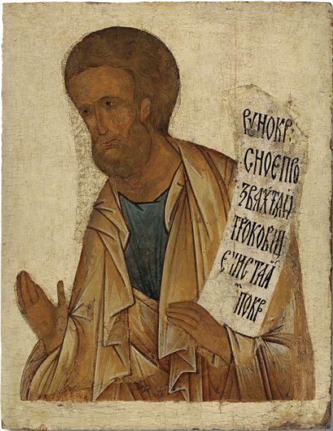 Icon of the Prophet Gideon. Second quarter of the XV century. Moscow.