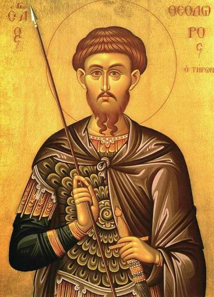 Icon of the Holy Great Martyr Theodore Tyro