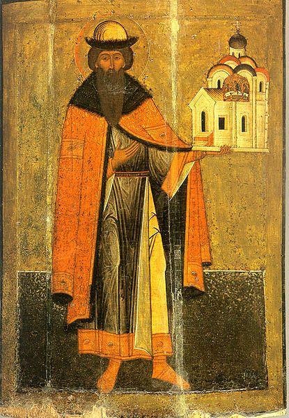 Icon of St. Vsevolod, prince of Pskov. 16th century