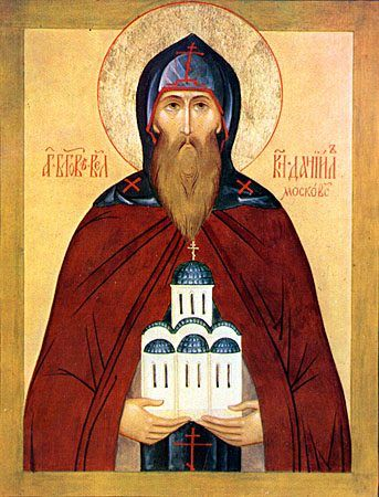 Icon of the Holy Prince Daniel of Moscow