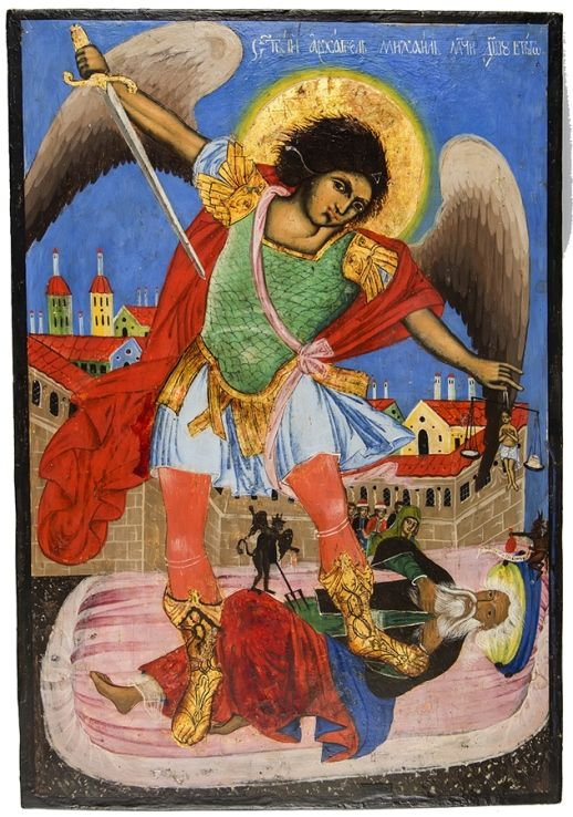 """Icon """"Archangel Michael seizes the soul of the rich"""""""