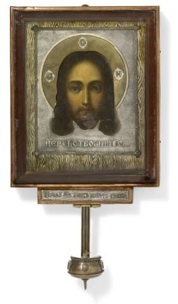 Icon of Christ Pantocrator (Moscow, early 20th century)