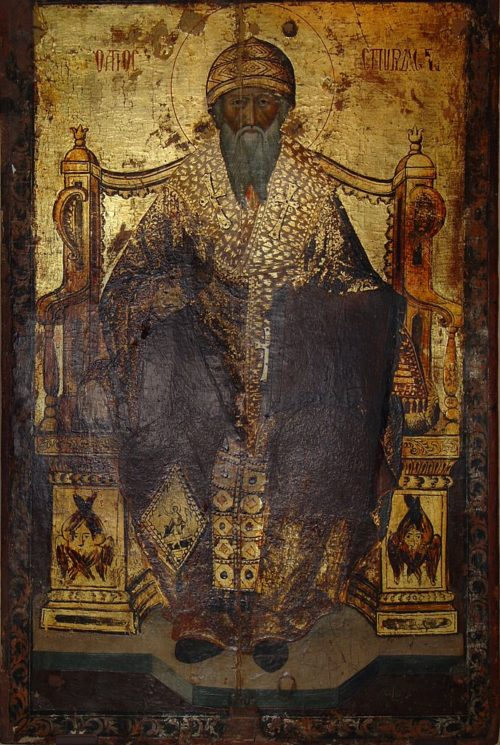 Orthodox Icon of Saint Spyridon, Bishop of Trimythous