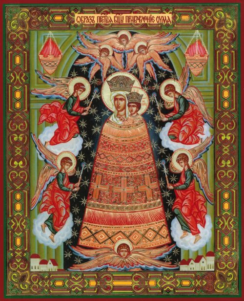 """Eastern Orthodox Icons of the Mother of God """"Addition of Mind"""""""