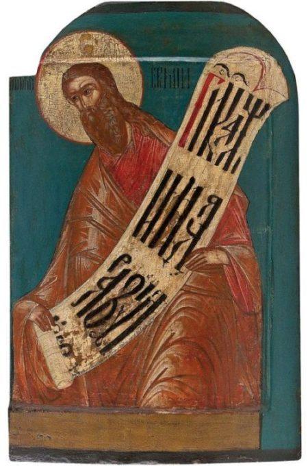 Orthodox Icons of the Holy Prophet Jeremiah