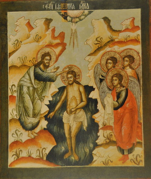 Orthodox Icon of Theophany to Commemorate Christ's Baptism