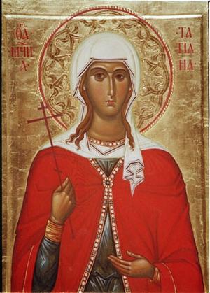 Russian Icon of Saint Tatiana of Rome