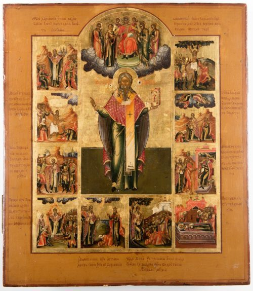 Russian Icons of the Martyr Charalambos of Magnesia