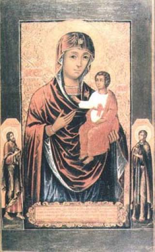 Hand-Painted Icon of the Mother of God of Vilnius