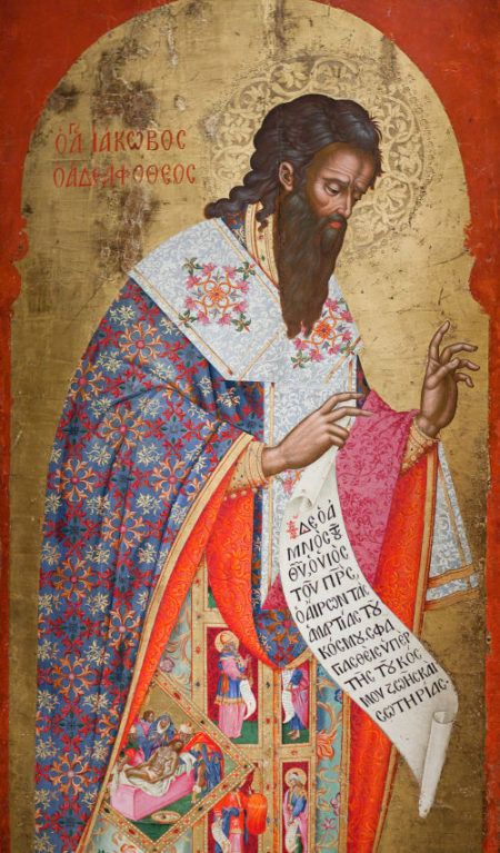Orthodox Christian Icons of Saint James, the Brother of the Lord