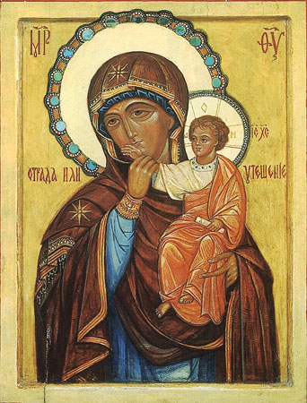 """Antique Icon of the Mother of God """"Comfort and Consolation"""""""
