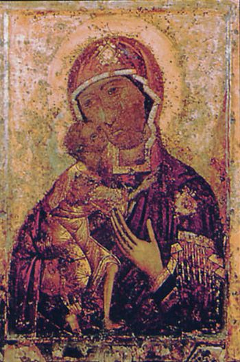 """Russian Icon of the Mother of God """"Feodorovskaya"""""""