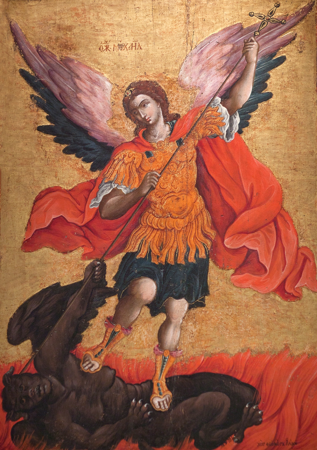 The Archangel Michael as a Symbol of Protection and Justice