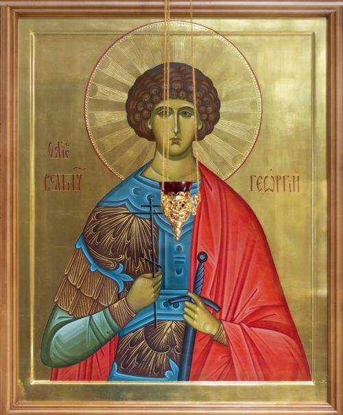 Icon Symbolism