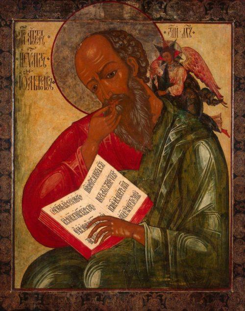 The Eastern Orthodox Icon of John the Theologian