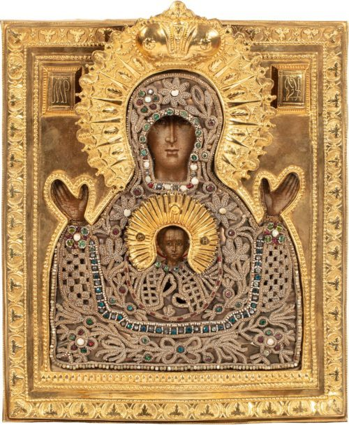 Antique Icons at Millon Russian Art Auction