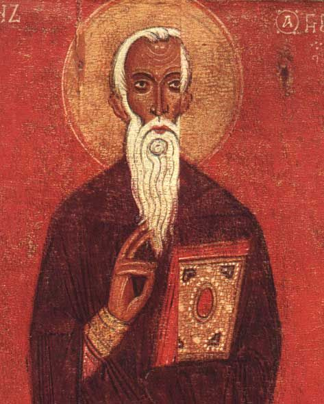 """St John Climacus, Author of """"The Ladder of Divine Ascent"""""""