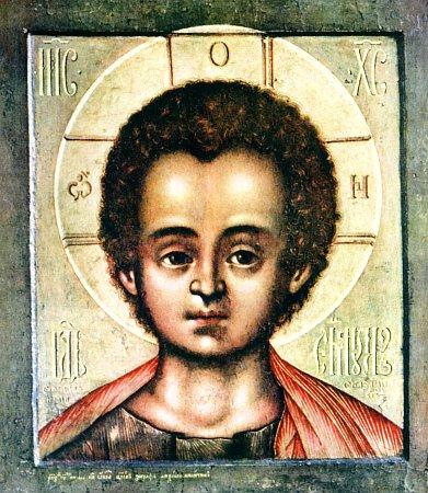 Orthodox Icon of Christ Emmanuel