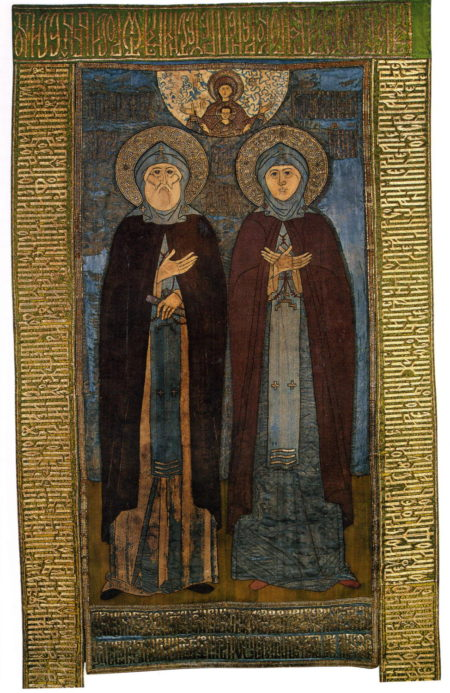 Peter and Fevronia of Murom – Orthodox Patron Saints of the Family