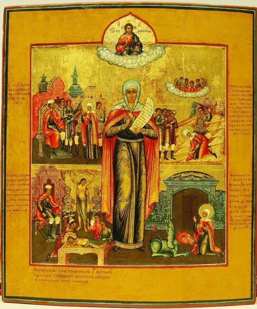 Saint Icons: The Great-Martyr Marina of Antioch