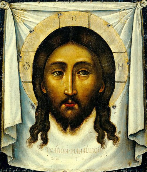 Most Popular Jesus Christ Icon Styles