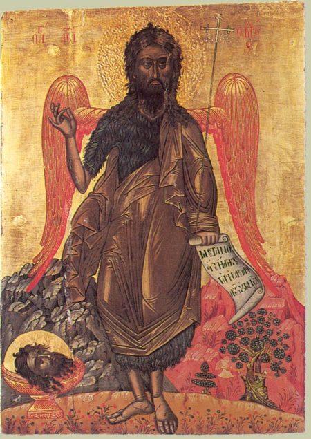 Eastern Orthodox Icons of John the Baptist